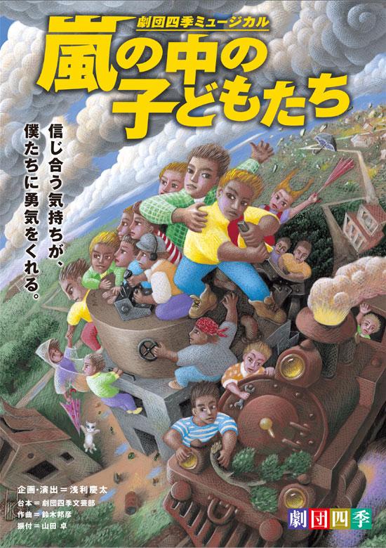 http://www.t1010.jp/html/calender/2010/153/photobg.jpg